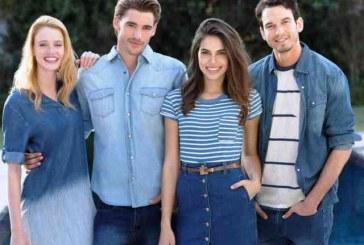 החיים שלנו ג'ינסים