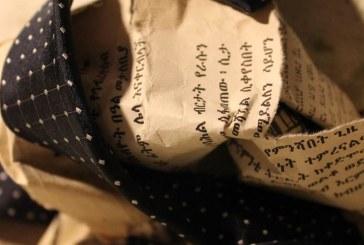 אופנה בשלייקס: תערוכה חדשה של פרטים ישנים