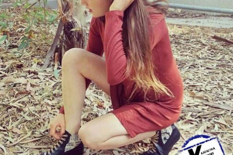 נעלי קטלינה